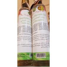 زيت الجلسرين النباتي (صنع في المغرب )