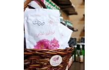 قهوه عربية بالورد الطائفي ( ربع كيلو )